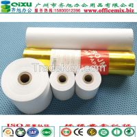 A4 Paper, Cash Register Paper, Copy Paper, Paper Roll, Paper Roll, Carbonless Paper, Thermal Fax Paper, Carbon Paper