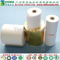 Carbonless Paper, Cash Register Paper, A4 Paper, Copy Paper, Carbon Paper