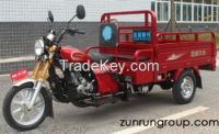 ZR125ZH-2P 160cc 2 passengers gasoline cargo tricycle 4 marked