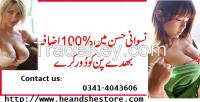 breast development oil/breast essential In Pakistan-call-03414043606