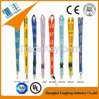 Wholesale polyester/pvc mobile phone lanyard