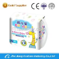 2015 hot selling baby diaper disposable baby diaper sleepy baby diaper
