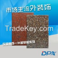 Saving insulation decorative platesd