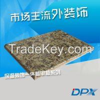 DPX Insulation decorative board
