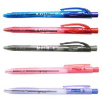 Ball Pen (BP-1010)