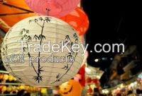 Vietnam handicraft La-tern
