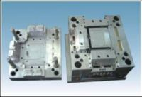 palstic injection mould