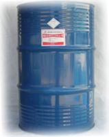 Cypermethric Acid  Chloride, DV Acid Chloride