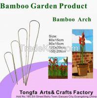BAMBOO GARDEN ITEMS