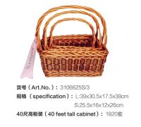 wicker basket, wicker furniture, rattan funiture, outdoor furniture