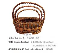 wicker basket ,wicker and rattan funiture