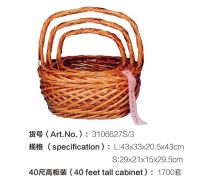 wicker basket, wicker and rattan funiture