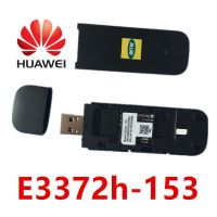 Huawei E3372h-153 150Mbp 4G LTE USB Mobile Wifi Modem Router Unlocked