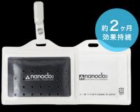 Nanoclo2: sanitisation & deodorisation on airspace