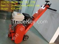 OK-250 Gasoline road scarifying and milling machine