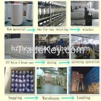 Best quality 100% raw white material nylon&polyamides 6 yarn