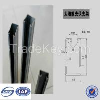 Solar Panel Bracket/Galvanized U type Steel/ Cold-formed U Type Steel/Photovoltaic stent