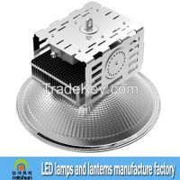 200W IP65 LED High quality commercial and industrial High Bay Light