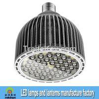 SMD New Par64 light 60w E40 LED Par Light LED Spotlight Lamps