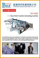 HH-A200 glue point transefer fabric laminating machine