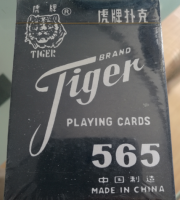 565 tiger playing cards