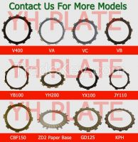 OEM quality motorcycle clutch plate for international