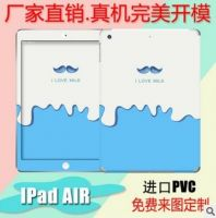 Factory direct mini ipad 2345 high-definition color film protective film support plans to customize