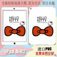 Factory direct mini ipad 2345 high-definition color film protective film support plans to customize (1)