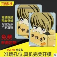 The new tablet protective film ipad 234 / air / mini high-definition color film factory direct support custom