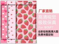 Factory outlets Huawei Huawei glory p7 P7 color film cartoon film body paste support plans to customize