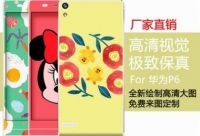 Factory direct Huawei glory P6 Huawei p6 cartoon film color film body paste support plans to customize