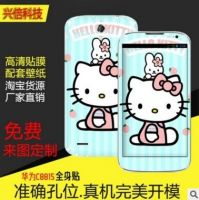 Factory direct new Huawei C8815 glory cartoon film color film body support plans to customize