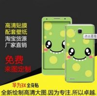 Factory direct Huawei glory glory 3x 3X color film cartoon film body paste support plans to customize