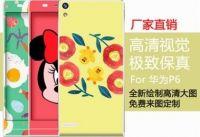 Supplying Guangzhou Huawei Mobile phone film protective film wholesale Taobao new