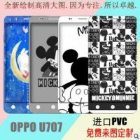 Factory direct OPPO U707 cartoon film color film body stickers oppo u707 supports plans to customize