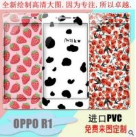 New map factory outlets cartoon film body color film film oppo r1 support plans to customize