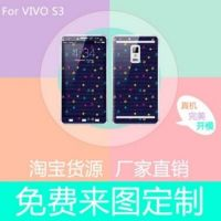 Factory direct BBK vivo S3 3S phone cartoon film color film body paste support plans to customize