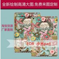 Millet pad factory direct HD protective film tablet film color film body can be customized