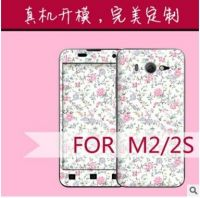 Supplying Guangzhou wholesale mobile phone film millet 2s phone film body stickers