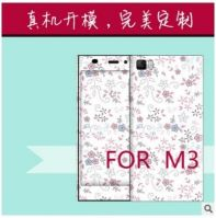 Pet protective film millet phone color film film wholesale market in Guangzhou Supplying essential Taobao
