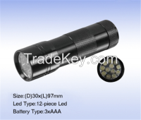 Good Quality 2 piece 395-400nm LED Black Flashlights