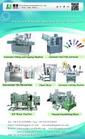 KP350-B  automatic plastic tube filling and sealing machine with date printing