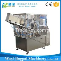 Factory direct sale fully automatic plastic tube filling and sealing machine