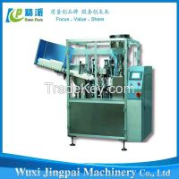 Fully automatic plastic sofe tube filling and sealing machine,KP350-B automatic tube fillling and sealing machine