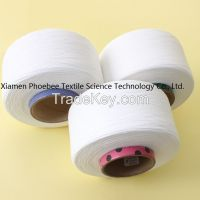 Spandex Covered Yarn for Filling Knitting
