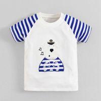 baby clothes washing machine Baby boy t shirt