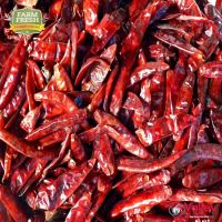Red Chilli Powder Kashmiri Organic