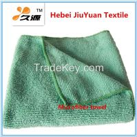 Microfiber cleaning cloth (JY-0002)
