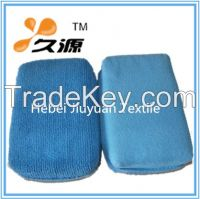2 in 1 Dust and Polish Microfiber Pad
