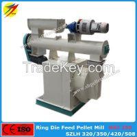 HKJ250 animal feed pellet machine